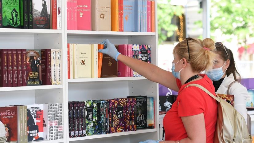 Эффект самоизоляции: российские онлайн-магазины зафиксировали резкий рост спроса на книги в период карантина