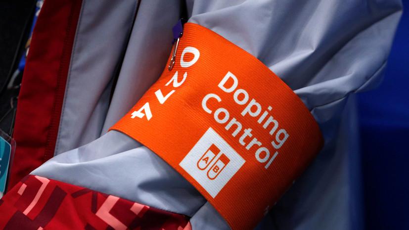 С экс-главы IBU сняты обвинения в сокрытии допинг-проб российских биатлонистов