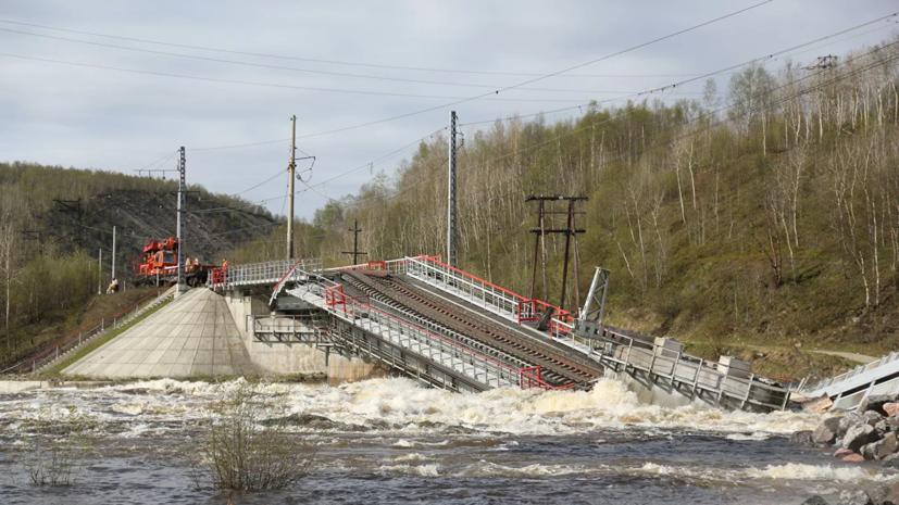 В Мурманской области ввели режим ЧС после обрушения моста