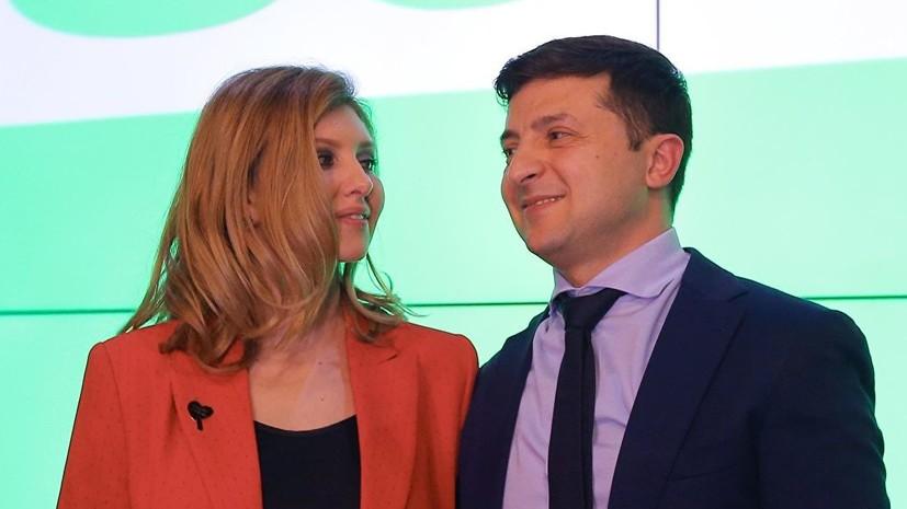 У супруги Зеленского обнаружили коронавирус