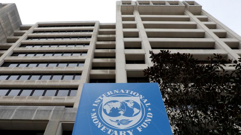 На Украине заявили о получении первого транша МВФ