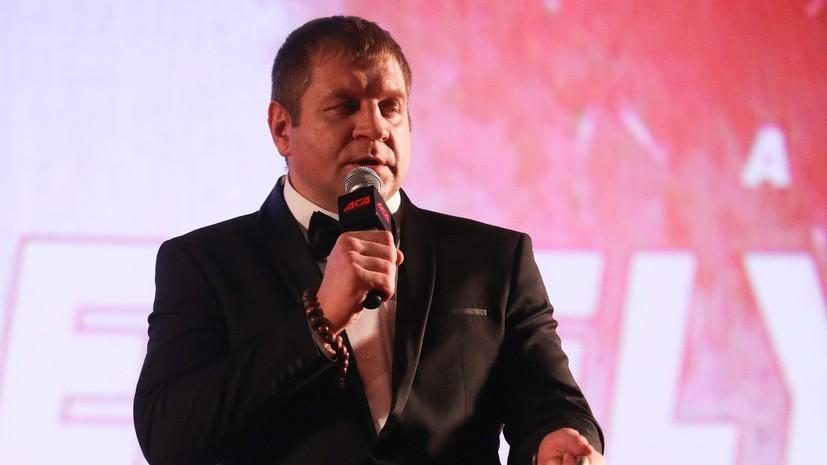 Александр Емельяненко раскритиковал Тактарова за высказывания о Кавказе