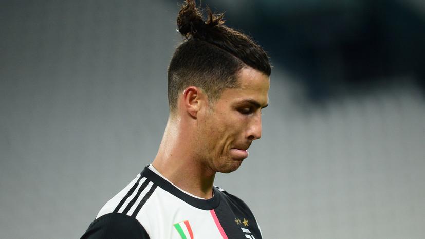 Промах Роналду с пенальти, дубль Ольмо за две минуты и упущенная победа Черышева: события дня в европейском футболе