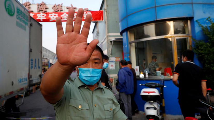 В районе Пекина ввели военное положение из-за коронавируса на рынке