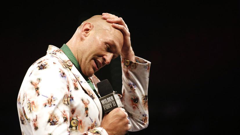 Фьюри назвал топ-5 сильнейших боксёров-тяжеловесов современности