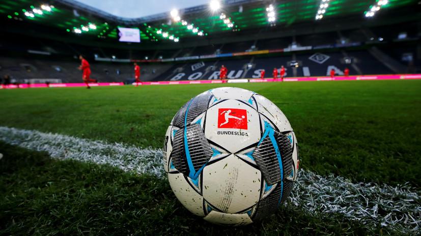 Тренер «Баварии» надеется, что финал Кубка Германии пройдёт со зрителями