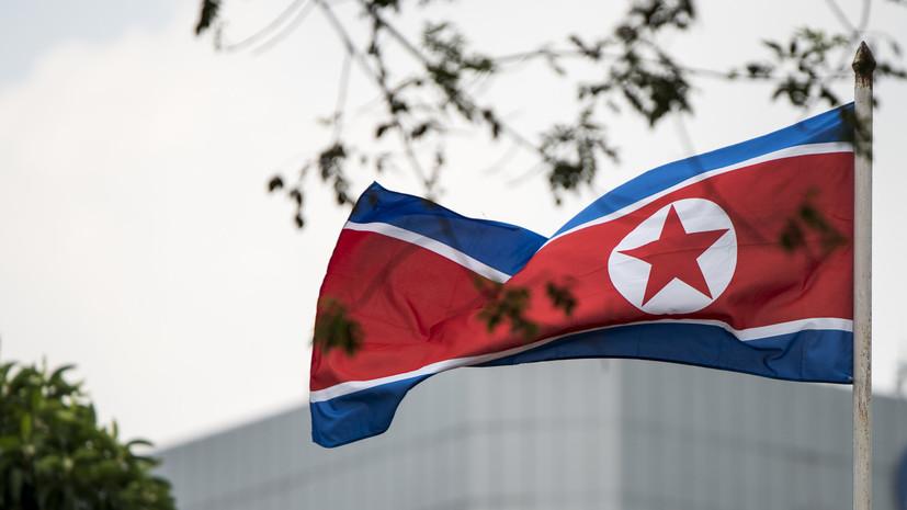 В КНДР анонсировали «следующий шаг» в отношении Южной Кореи