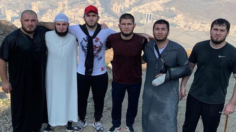 Нурмагомедов вспомнил о своей поездке в Саудовскую Аравию