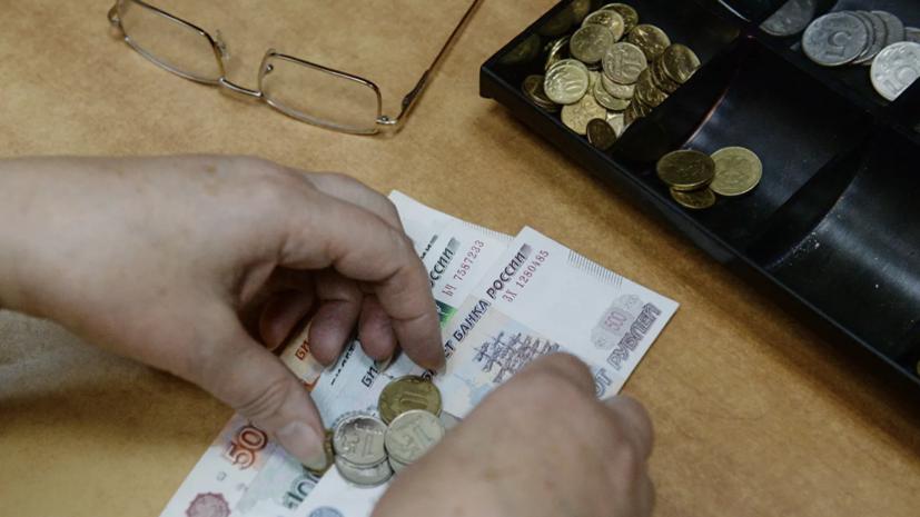 Некоторым пенсионерам в России повысят пенсии с 1 июля