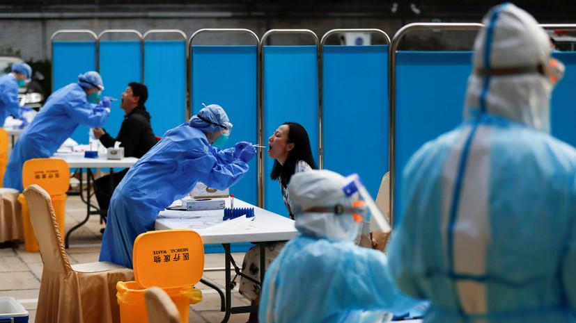За сутки в КНР выявлено 57 новых случаев заболевания коронавирусом - RT на русском