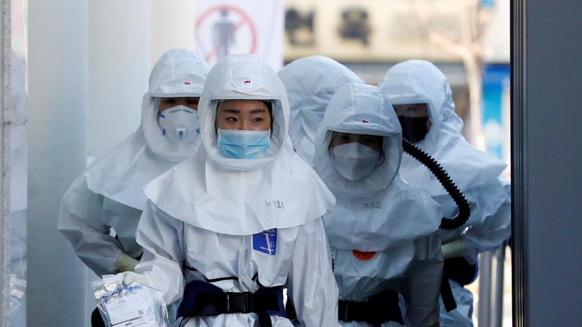 За сутки в Южной Корее зафиксировано 34 случая коронавируса