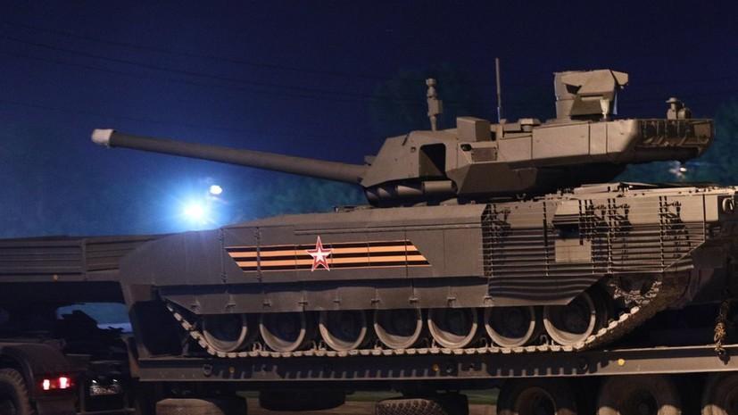 Военная техника прибыла в Москву для участия в параде Победы