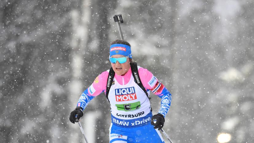 Юрлова-Перхт призналась, что российские биатлонистки были шокированы уходом Норицына