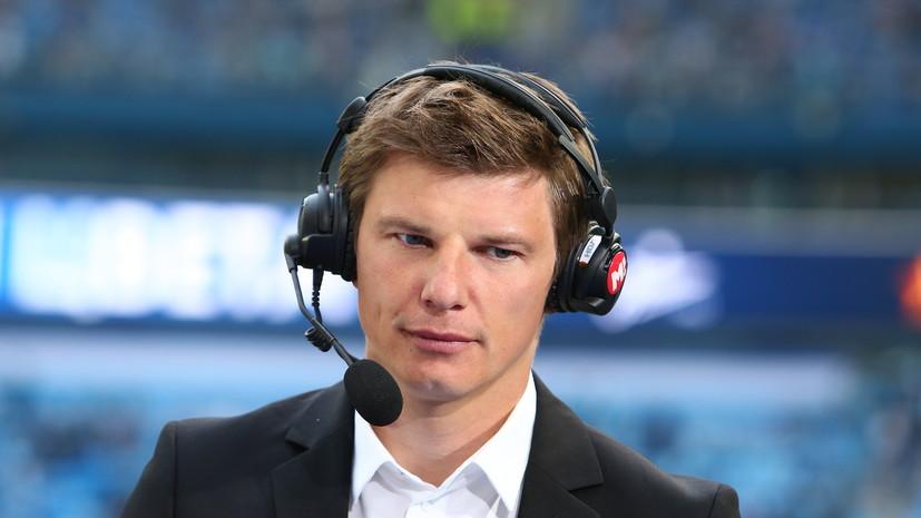 СМИ: «Зенит» рассматривает Аршавина в качестве будущего спортивного директора клуба
