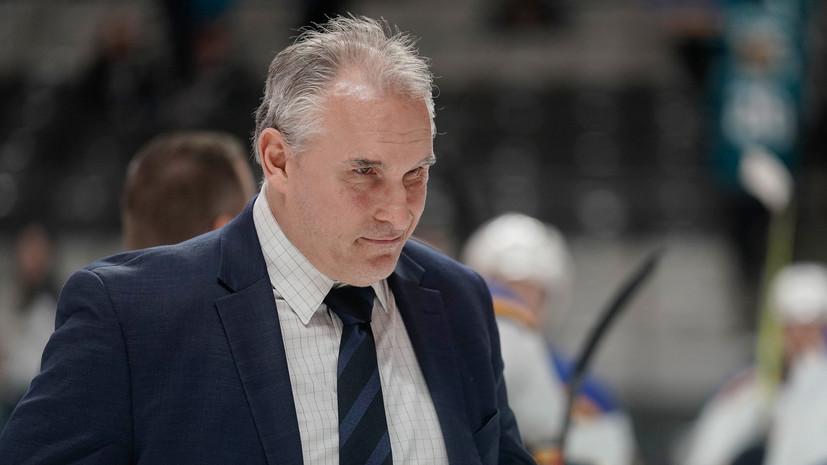 Тренер «Сент-Луиса» рассказал о форме Тарасенко