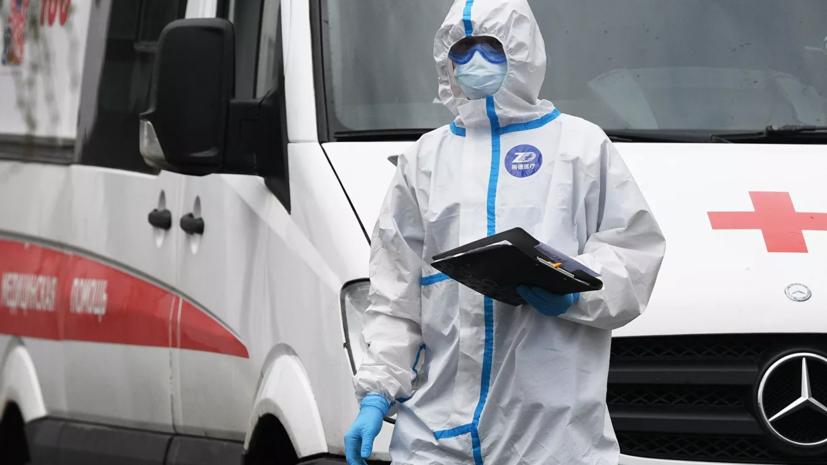 Статистика заражения коронавирусом в России на 15 июня
