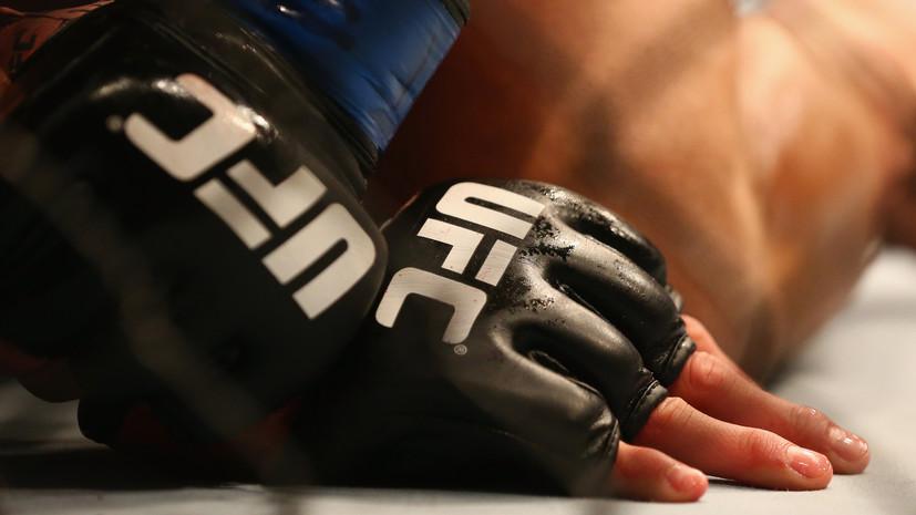 UFC опубликовал подборку лучших моментов турнира в Лас-Вегасе