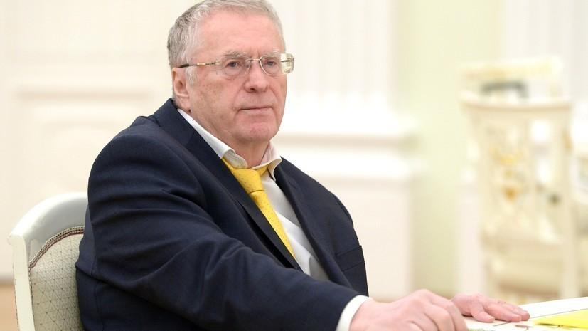 """Жириновский заявил, что большевики должны """"встать на колени"""""""