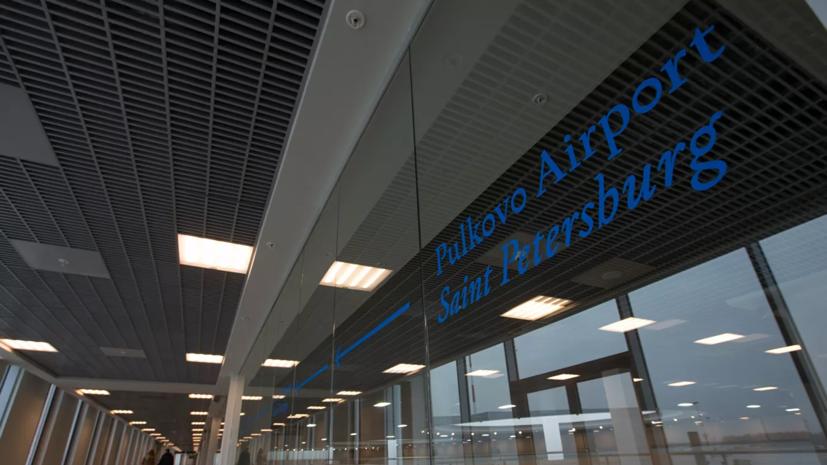 Прокуратура начала проверку после столкновения самолётов в Пулкове