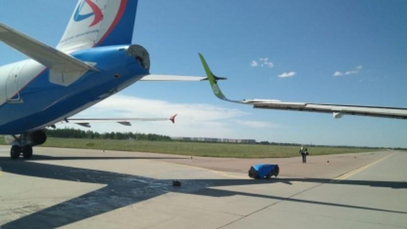 СК начал проверку после происшествия с самолётами в Пулкове