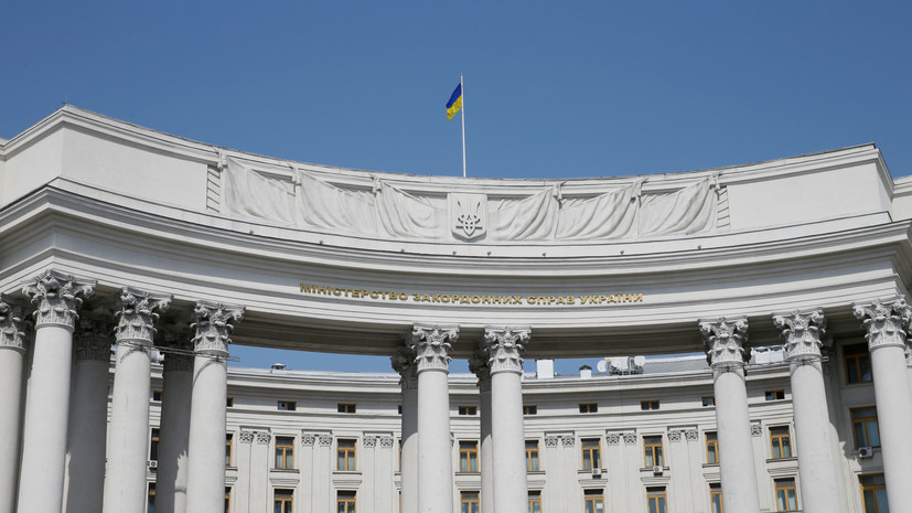 В МИД Украины заявили, что минский процесс «держится на ИВЛ»