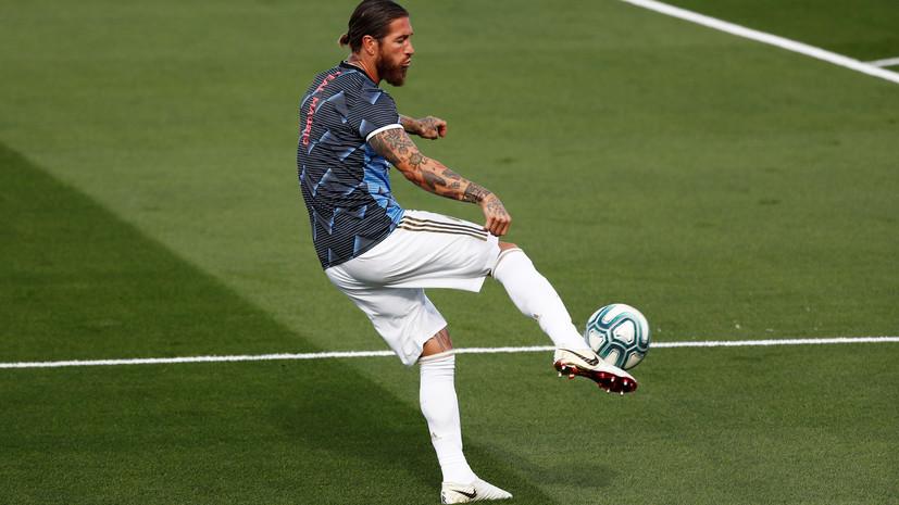 Рамос повторил рекорд по числу голов в Примере среди защитников