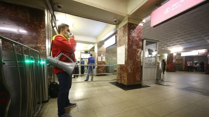 В метро Москвы откроются все закрытые во время самоизоляции вестибюли
