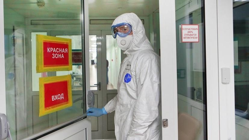 Число вылечившихся от коронавируса в Москве превысило 123 тысячи