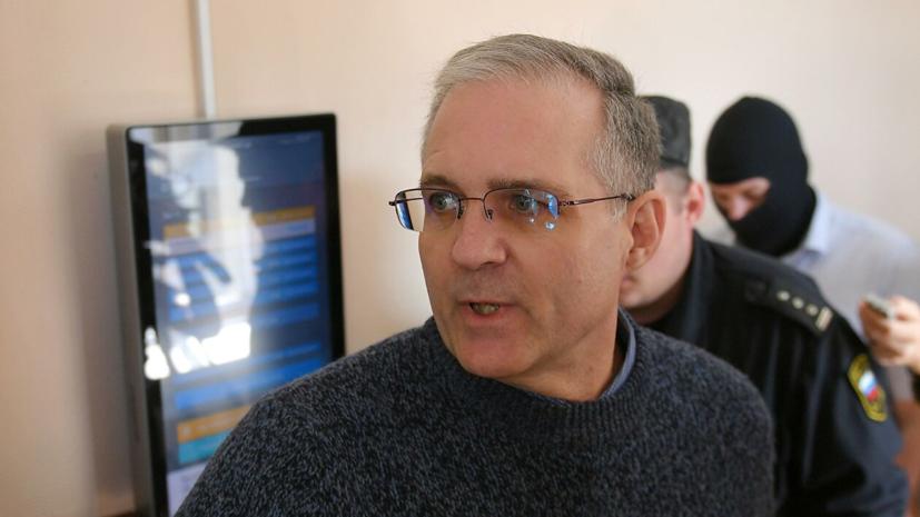 Адвокат не исключил возможного обмена Уилана на Бута или Ярошенко