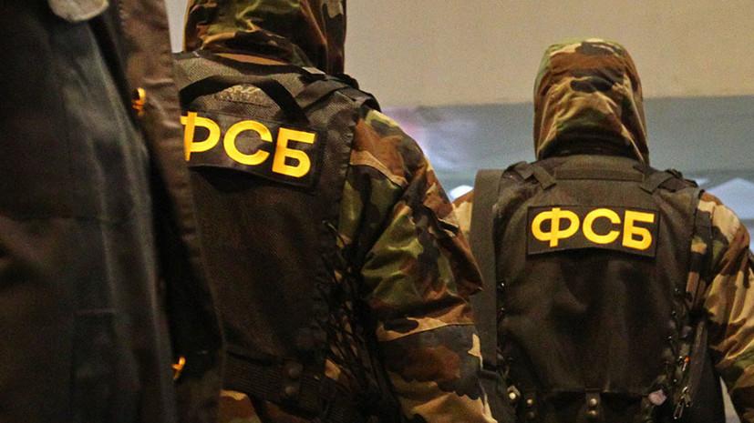 «Коктейли Молотова» и инструкции по изготовлению бомб: в Волгограде подростка обвинили в подготовке нападения на школу