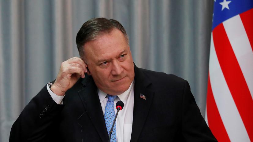 Помпео возмутился приговором Уилану — РТ на русском