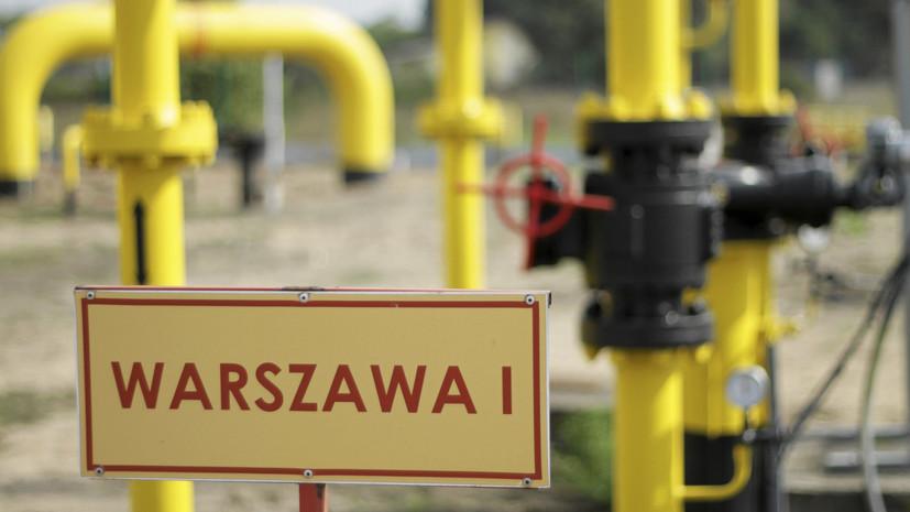 PGNiG рассчитывает получить от «Газпрома» $1,5 млрд