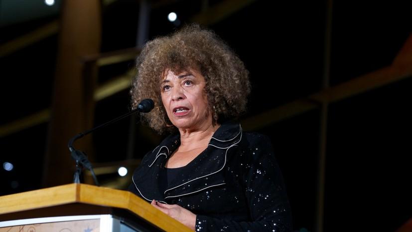 «Страна отнюдь не здорова»: Анджела Дэвис о структуре полицейской системы США и расизме
