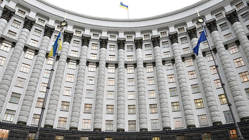 Дипломатические манёвры: почему Киев заговорил о необходимости «модернизации диалога» с Россией