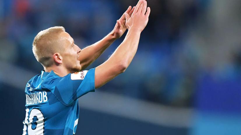 Жена Смольникова призналась, что сама сделала предложение футболисту