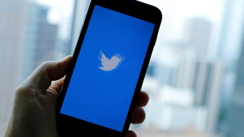 Администрация «Лидеров России» запросила у Twitter причину блокировки