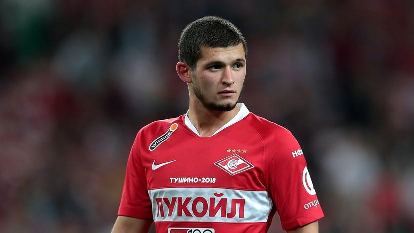 В «Спартаке» пока не планируют возвращать Гулиева из второй команды