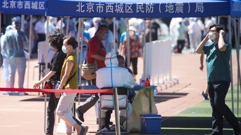 Вирусолог счёл найденный в Пекине коронавирус более заразным
