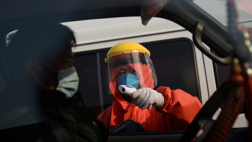 В Китае выявили 40 новых случаев коронавируса за сутки