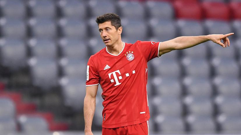 Левандовски обошёл Месси и Роналду в списке претендентов на «Золотой мяч» по версии Goal