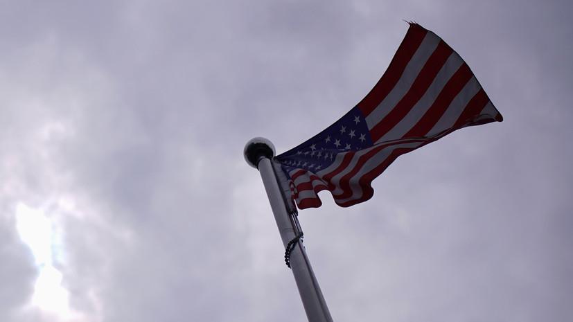 В МУС прокомментировали указ США о санкциях против суда
