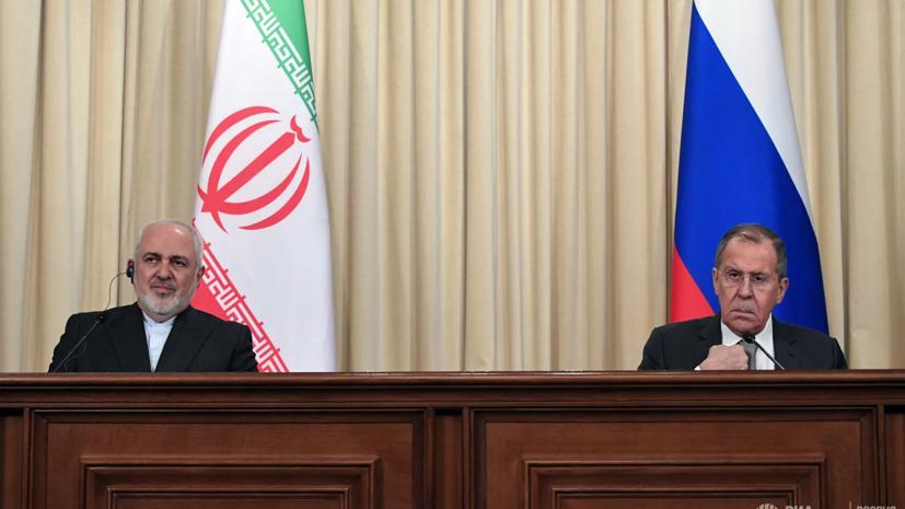 Лавров проводит в Москве переговоры с Зарифом