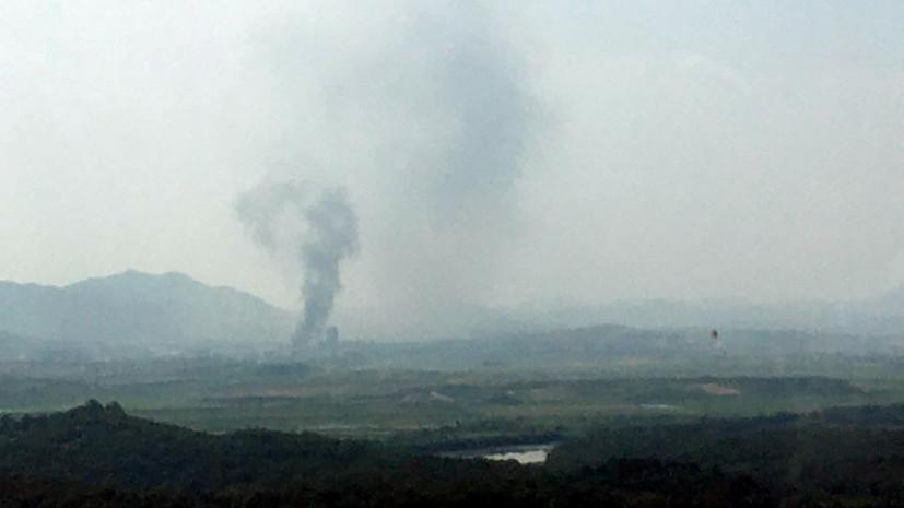 Сеул выразил сожаление в связи со взрывом офиса связи в Кэсоне