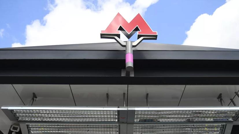 В Москве снизят стоимость проезда на одной из линий метро не в час пик