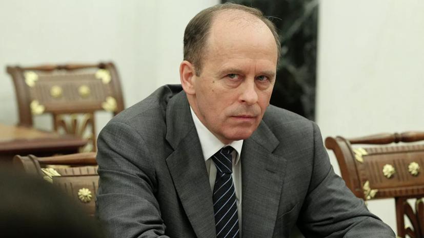 Бортников заявил о предотвращении 159 терактов в России за 10 лет
