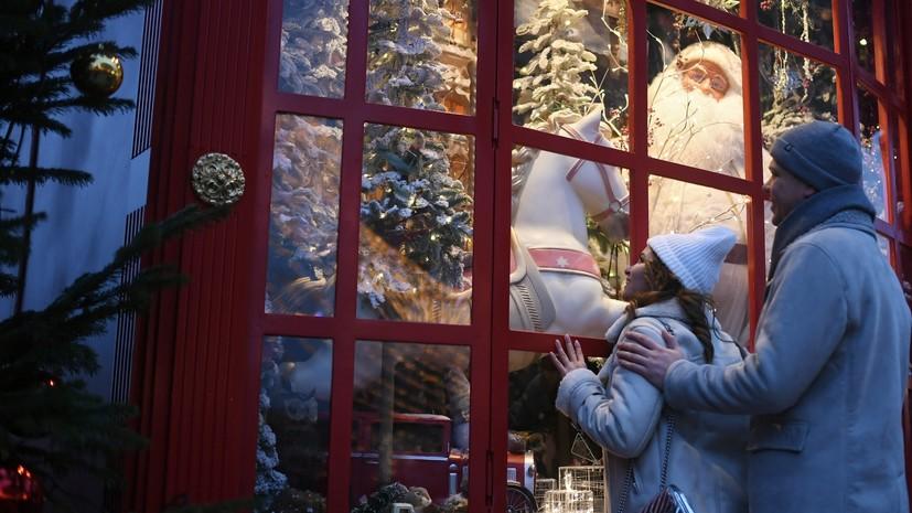 В целях компенсации нерабочих дней: в Совфеде предложили сократить новогодние каникулы