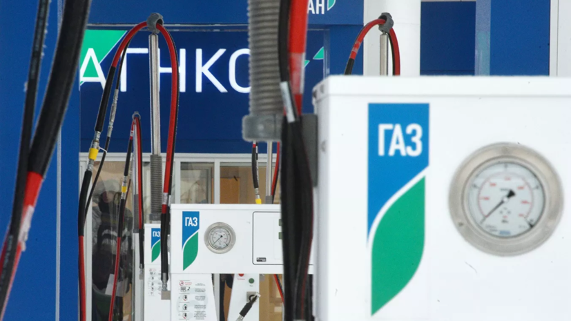 Эксперт оценил идею увеличения субсидий на перевод машин с бензина на газ