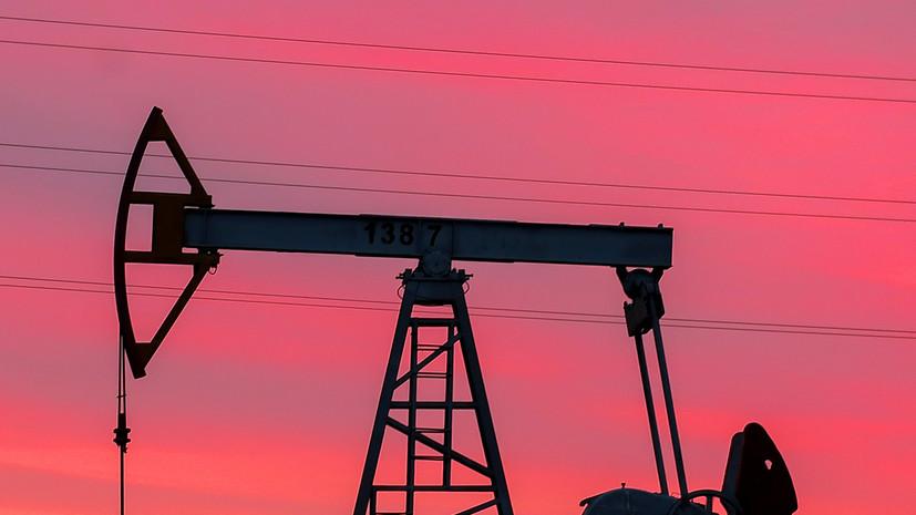 Цены на нефть растут на 4—5%