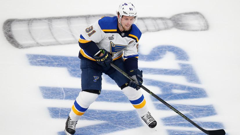 Тарасенко признался, что запаниковал из-за остановки сезона НХЛ