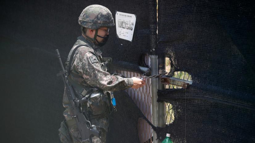 """Южная Корея пригрозила КНДР """"расплатой"""" в случае начала войны"""